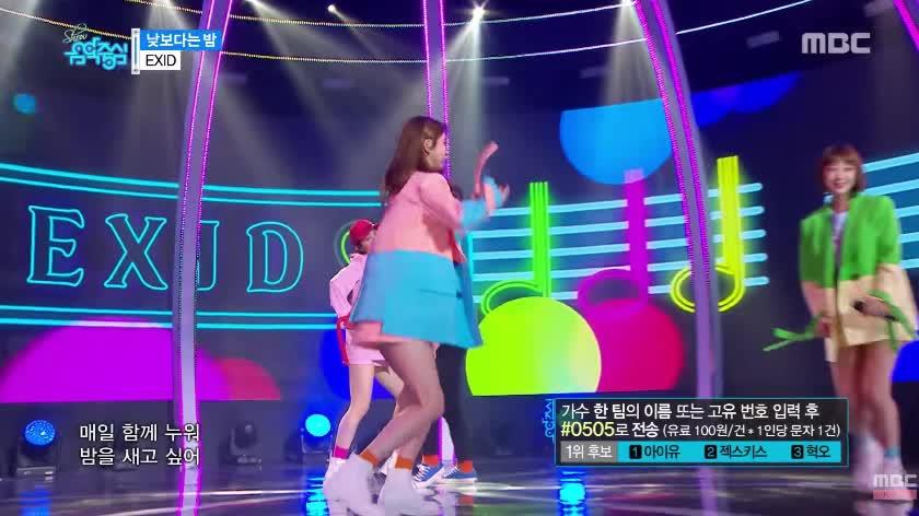 Music Core tuần đầu tháng 5: IU không đến nhận cúp, Hani (EXID) bỗng hóa nam vũ công