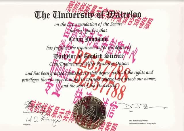 Watch and share 做个假的道都大学毕业证成绩单[咨询微信:BZ557788]办理世界各国证书证件 GIFs on Gfycat