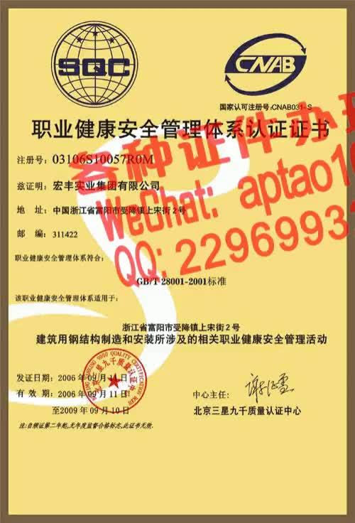 Watch and share 2sg8c-丽水职业技术学院毕业证办理V【aptao168】Q【2296993243】-j19n GIFs by 办理各种证件V+aptao168 on Gfycat