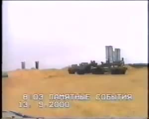 MissileGfys, missilegfys, S300 Anti aircraft Missile Launch Failure S300地空导弹发射失败 (reddit) GIFs