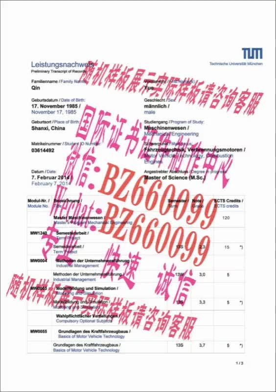 Watch and share 制作普兹茅斯大学毕业证成绩单[咨询微信:BZ660099]办理世界各国证书证件 GIFs on Gfycat