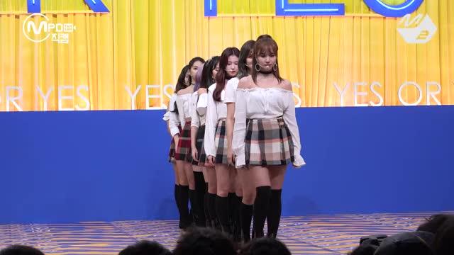 Watch and share 엠카운트다운 GIFs and Dance GIFs on Gfycat