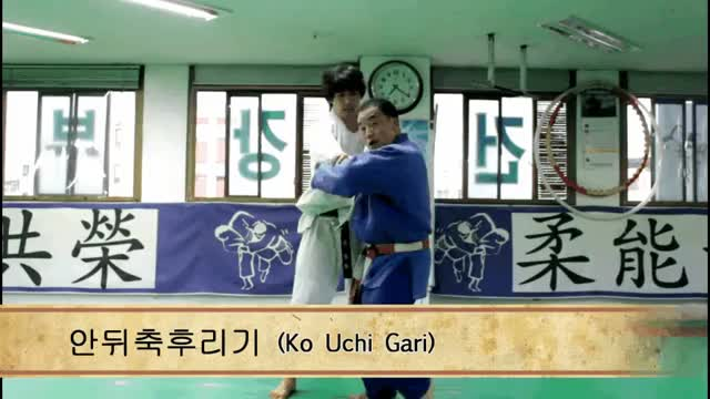 Watch and share Judo GIFs on Gfycat