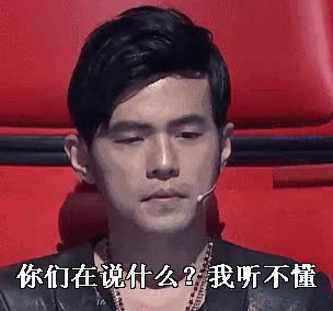 Watch this trending GIF on Gfycat. Discover more jay chou GIFs on Gfycat