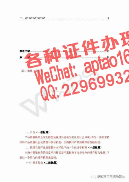 Watch and share 8eae0-买个假的计算机资质证书V【aptao168】Q【2296993243】-0e0q GIFs by 办理各种证件V+aptao168 on Gfycat