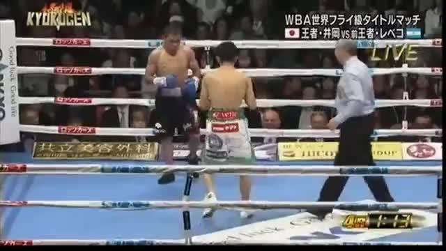 Watch Kazuto Ioka (boxing) GIF on Gfycat. Discover more boxeo, boxing, kazuto ioka, nyrkkeily GIFs on Gfycat