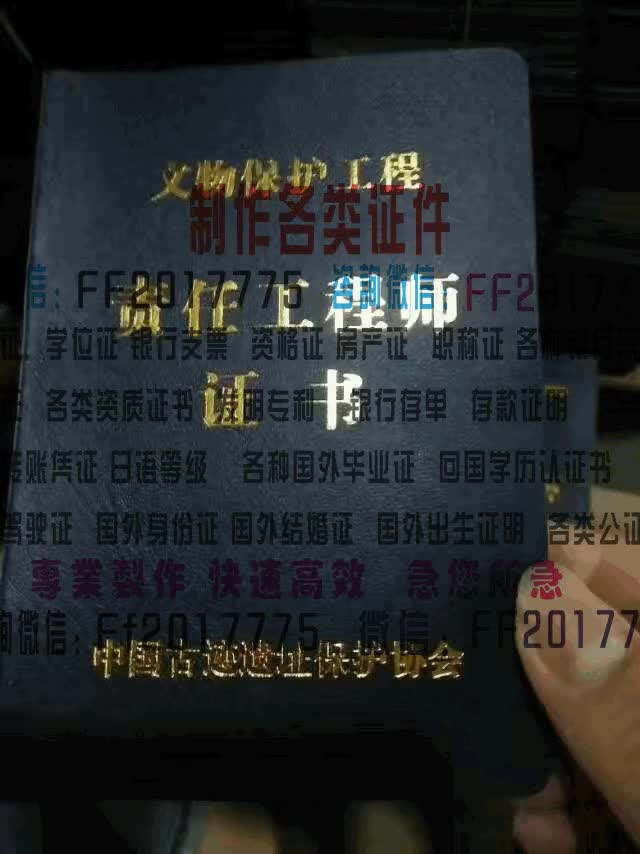 Watch and share Yekui-买一个假的大专证多少钱++微FF2017775 GIFs by 各种证件制作-微信:FF2017775 on Gfycat