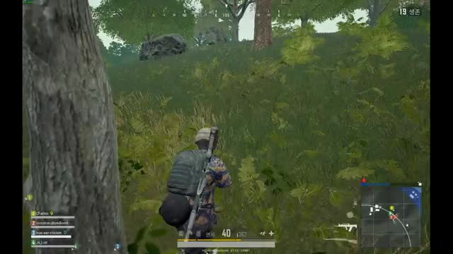 Watch 2018-06-26 Untitled GIF on Gfycat. Discover more PUBATTLEGROUNDS, pubg GIFs on Gfycat