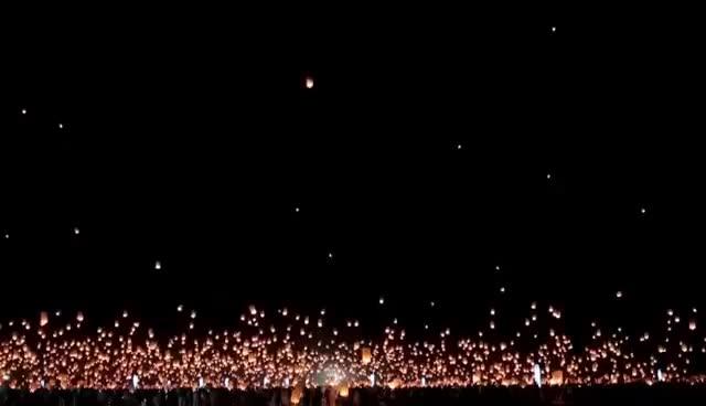 Watch and share Lantern Festival GIFs on Gfycat