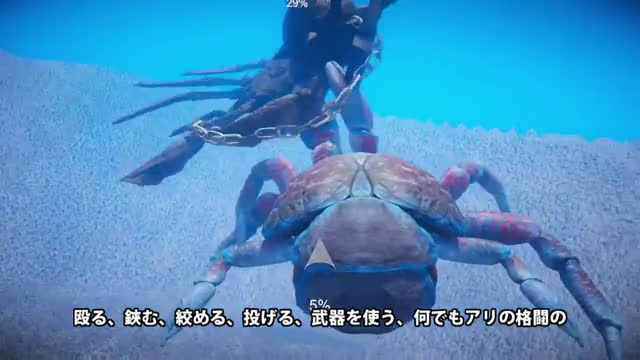 Watch Fight Crab GIF by @bluetiecasual on Gfycat. Discover more Funny, Gaming GIFs on Gfycat