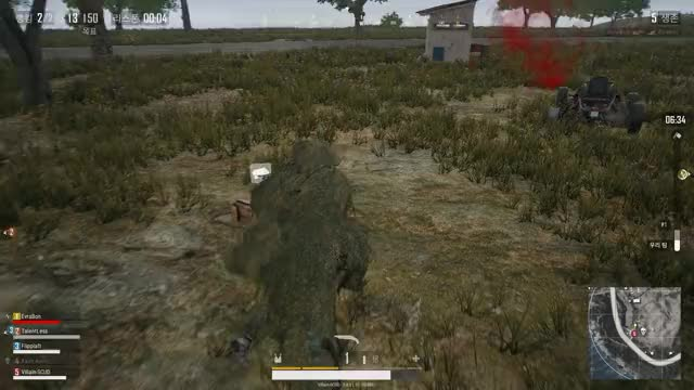 Watch and share PLAYERUNKNOWN'S BATTLEGROUNDS 2018.05.05 - 15.12.12.02.DVR GIFs by woghks14 on Gfycat