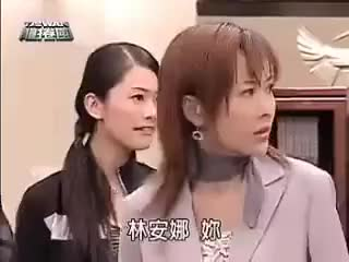 Watch and share 林安那 GIFs on Gfycat