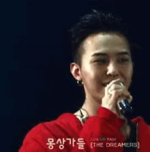 Watch and share GD Gdragon GIFs on Gfycat