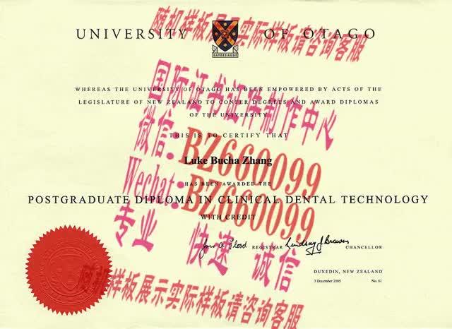 Watch and share 哪里能制作杜伦大学毕业证成绩单[咨询微信:BZ660099]办理世界各国证书证件 GIFs on Gfycat