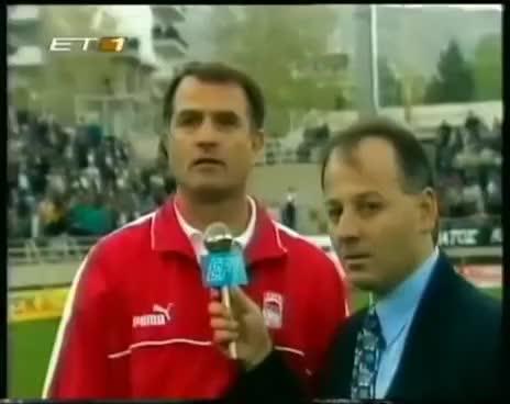 Watch and share ΕΠΕΙΣΟΔΙΑ ΜΕ ΙΩΝΙΚΟ 1997 GIFs on Gfycat