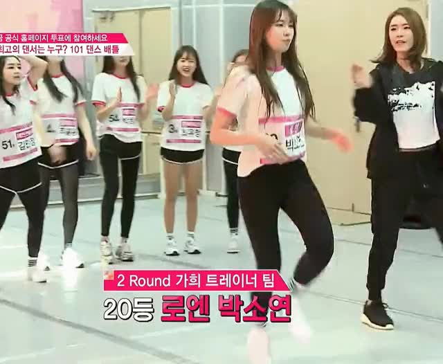Watch this GIF by Stryfe (@stryfe) on Gfycat. Discover more park soyeon, produce 101, soyeon GIFs on Gfycat