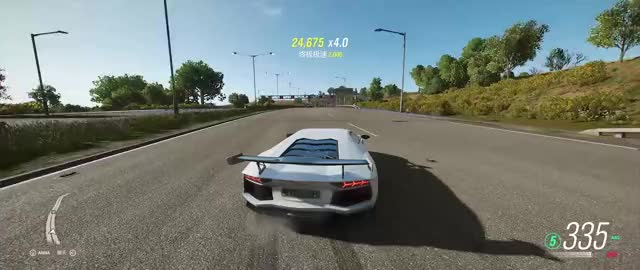 Watch and share Forza Horizon 4 - 430 Km/h - 2019.08.27 GIFs by Kaiyuan on Gfycat