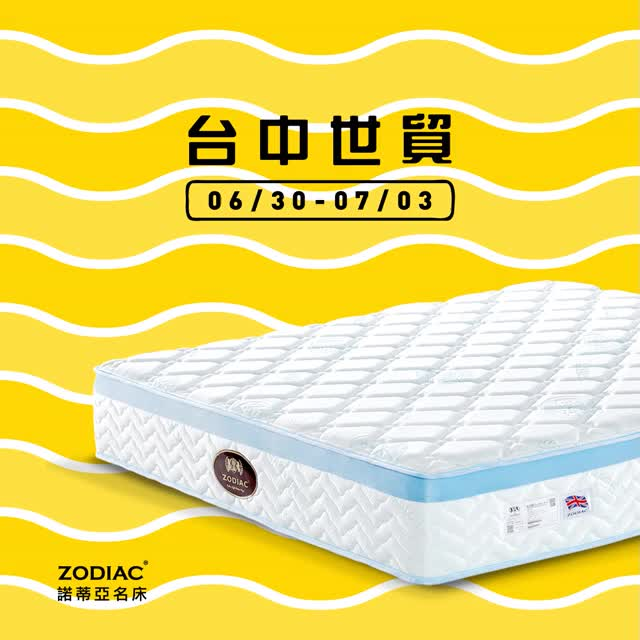 Watch and share Mattress GIFs and Taiwan GIFs by fufuudesign on Gfycat