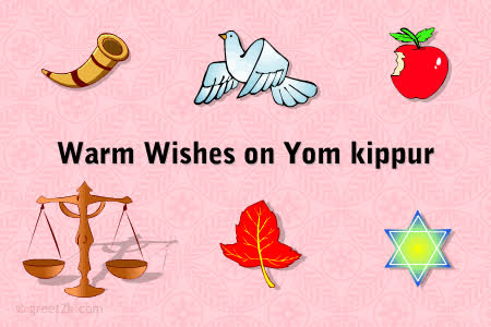 yom kippur, Yom Kippur GIFs
