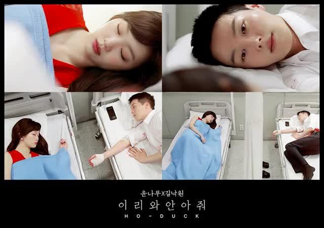 Watch and share E11-12-병원01X02X03X04 GIFs on Gfycat