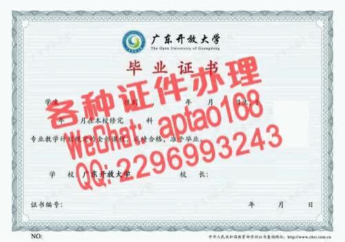 Watch and share 6ai6o-办个开户许可证V【aptao168】Q【2296993243】-r9ht GIFs by 办理各种证件V+aptao168 on Gfycat