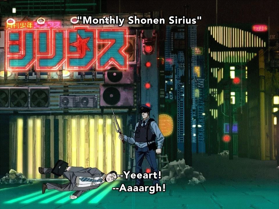 195, anime, Ninja Slayer From Animation GIFs