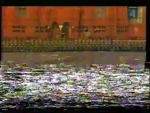 Watch and share October Revolution GIFs and Красная Площадь GIFs on Gfycat