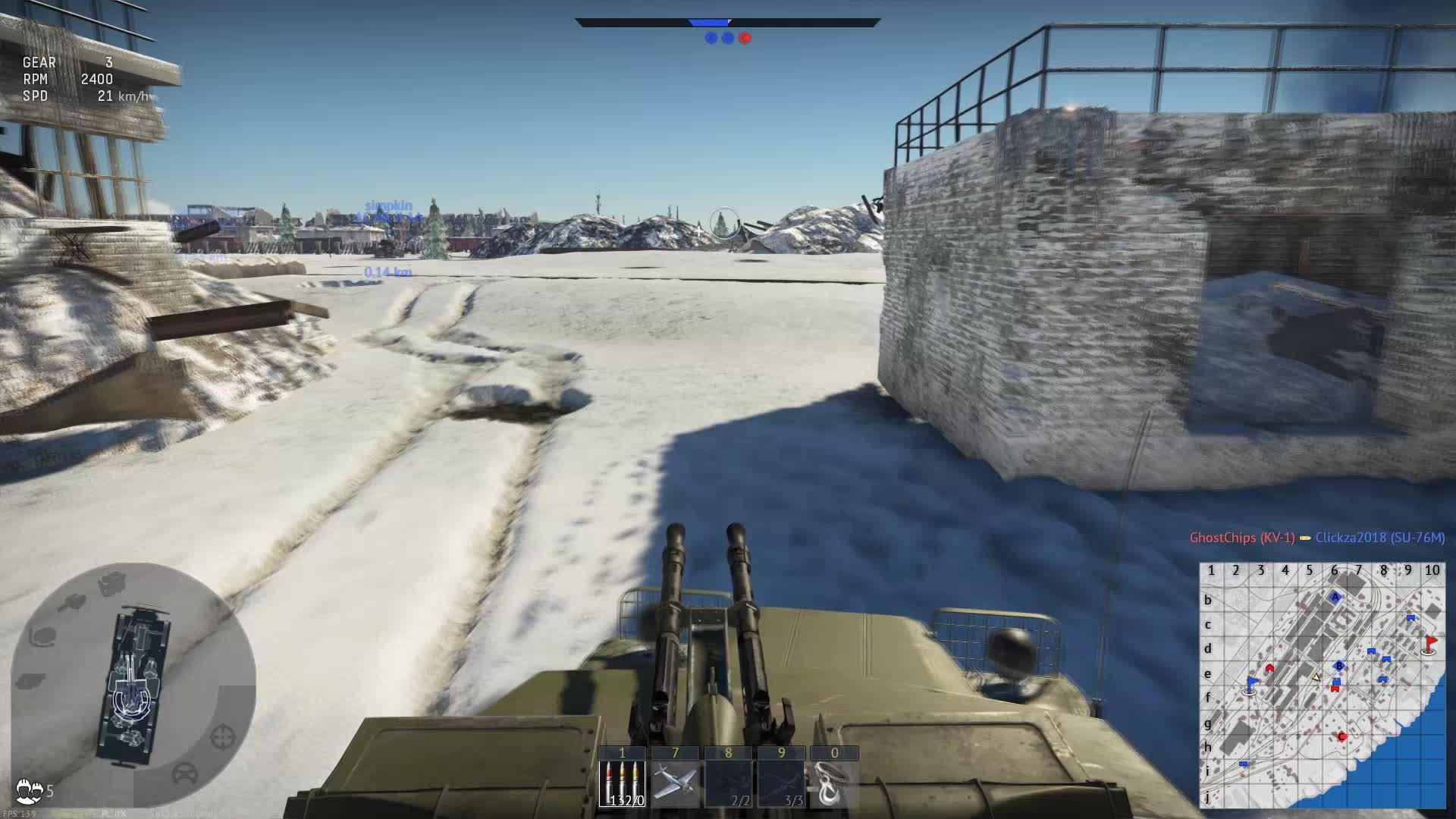 AA Tank Destroyer GIFs