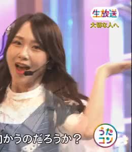 Watch juri GIF by MrKunle (@mrkunle) on Gfycat. Discover more akb48, juri GIFs on Gfycat