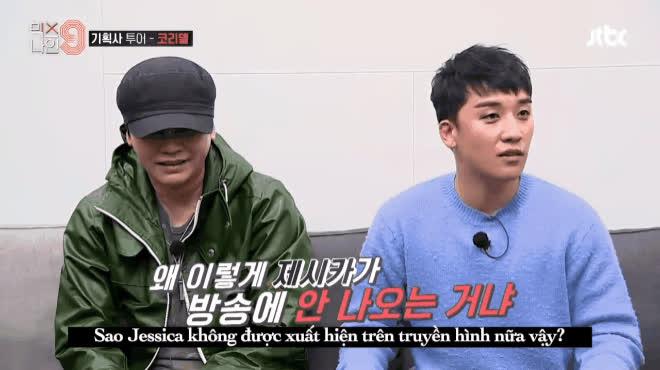 Cư dân mạng thích thú vì câu hỏi đá xéo SM giúp Jessica của Seungri (BigBang)?