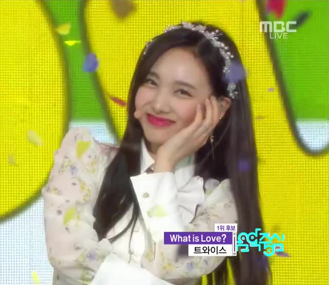 Watch and share Mbc Music Core GIFs by Ahrigato on Gfycat