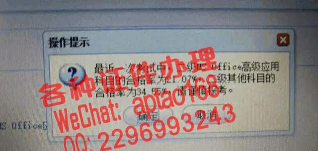 Watch and share 2gguq-山西农业大学信息学院毕业证办理V【aptao168】Q【2296993243】-6ac8 GIFs by 办理各种证件V+aptao168 on Gfycat