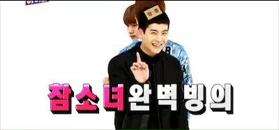 Watch and share Jackson Wang GIFs and Weekly Idol GIFs on Gfycat