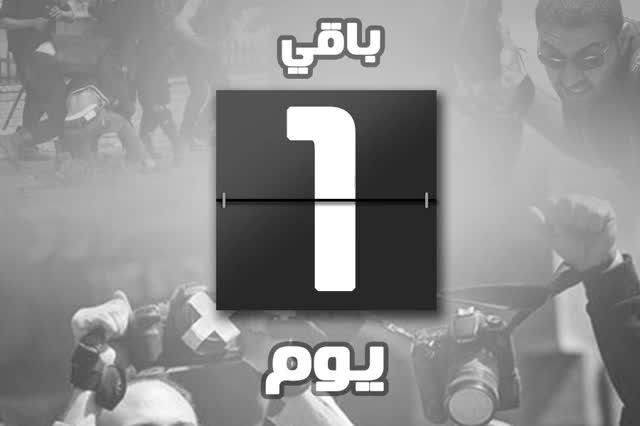 Watch 1 Days GIF by Ibrahim A. Saqr (@ibrahima.saqr) on Gfycat. Discover more JATO GIFs on Gfycat
