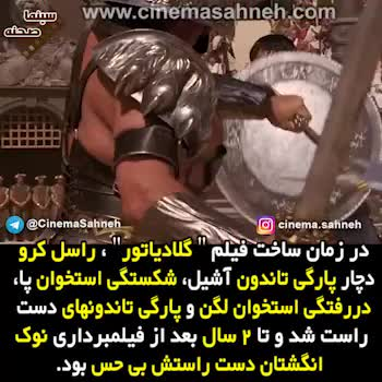 gladiator russel crow injuries
