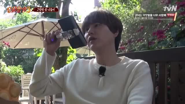 """Watch 170305 신서유기 3 - Lonely Kyuhyun try to make Siri say """"I love you"""" 규현 GIF on Gfycat. Discover more related GIFs on Gfycat"""