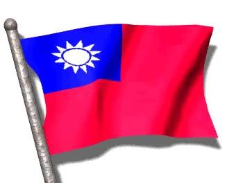 Watch and share 🇹🇼 — Taiwan GIFs on Gfycat