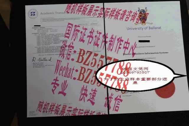 Watch and share 制作台湾身份证[咨询微信:BZ557788]办理世界各国证书证件 GIFs on Gfycat