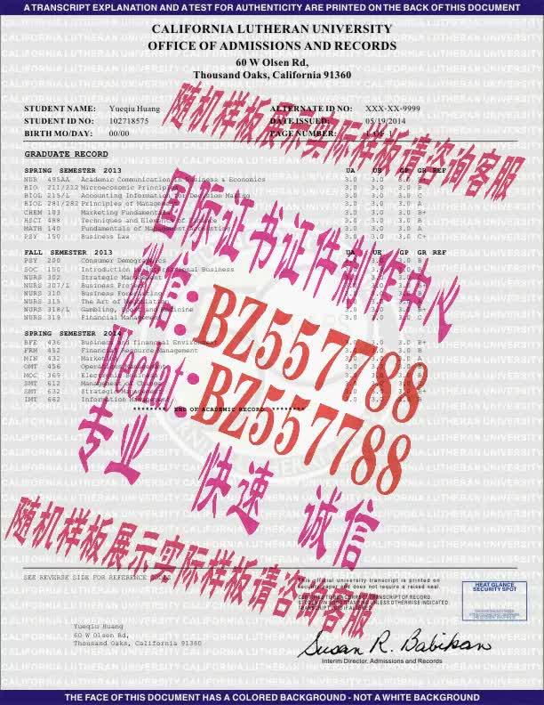 Watch and share 做个假的大阪体育大学毕业证成绩单[咨询微信:BZ557788]办理世界各国证书证件 GIFs on Gfycat