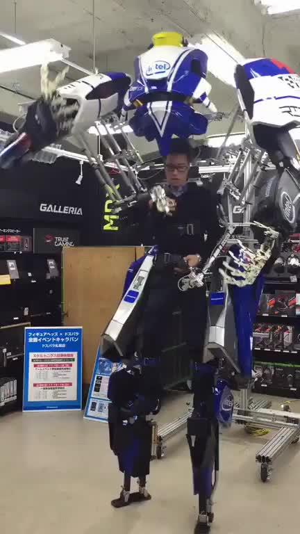 Watch Titan Fall IRL GIF by Ativ (@goinyard526) on Gfycat. Discover more Cyberpunk, PSVR, titanfall GIFs on Gfycat