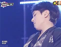 Watch destiny of love GIF on Gfycat. Discover more *0*, PERFECTION, dongwan, kim dongwan, mygifs:shinhwa, shinhwa GIFs on Gfycat