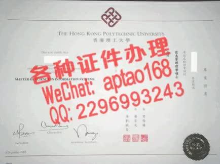 Watch and share 4qk46-哪里能做假的中国银行存款证明V【aptao168】Q【2296993243】-f1nd GIFs by 办理各种证件V+aptao168 on Gfycat