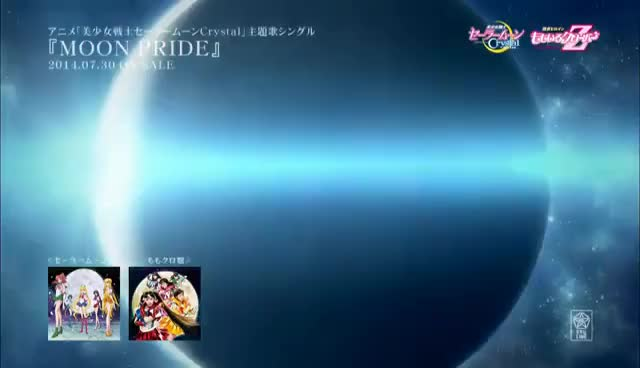 Watch Sailor Moon Crystal - Moon Pride GIF on Gfycat. Discover more anime, manga, sailor moon GIFs on Gfycat