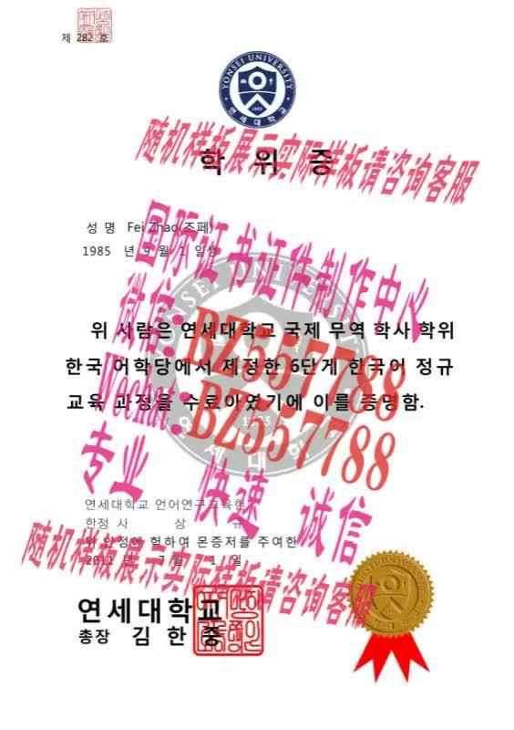 Watch and share 做个假的熊本大学毕业证成绩单[咨询微信:BZ557788]办理世界各国证书证件 GIFs on Gfycat