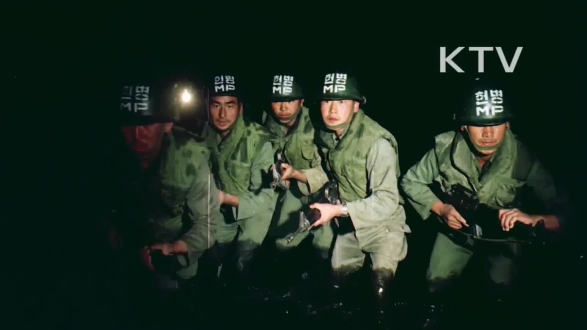 korea, military, militarygfys, south korea, 3rd Tunnel GIFs