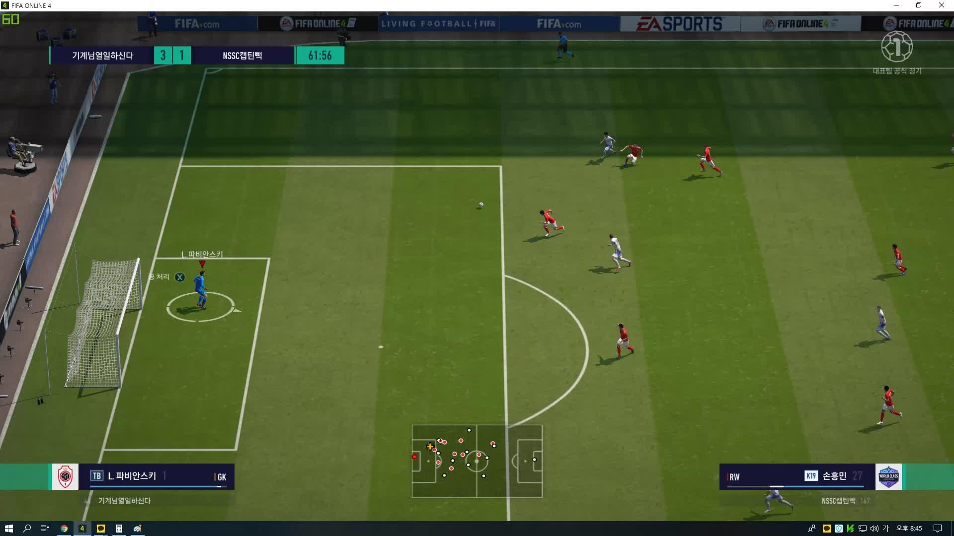 fifa, FIFA Online 4 2019.04.22 - 20.45.17.08.DVR GIFs