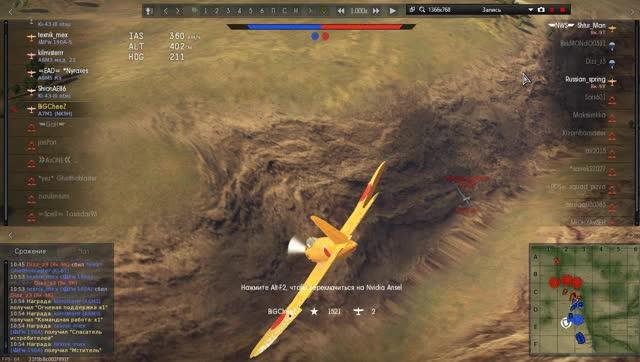 Watch and share Warthunder GIFs and Airplane GIFs by Илья Хорошавин on Gfycat