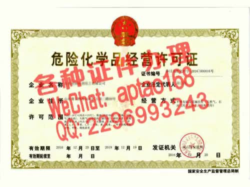 Watch and share 3px99-买个假的卫生职称证书V【aptao168】Q【2296993243】-dpf5 GIFs by 办理各种证件V+aptao168 on Gfycat