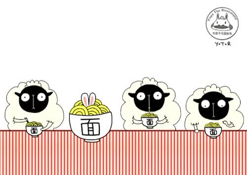 Watch and share Yoyo The Ricecorpse GIFs and Ways To Eat Ramen GIFs on Gfycat