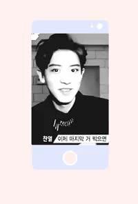 Watch and share Park Chanyeol GIFs and Byun Baekhyun GIFs on Gfycat